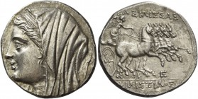 Syracuse. 16 litrae circa 269-215, AR 13.21 g. Veiled head of Philistis l.; behind, torch. Rev. ΒΑΣΙΛΙΣΣΑΣ / E Fast quadriga driven r. by Nike, holdin...