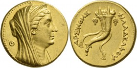 Ptolemy II Philadelphos, 285 – 246 BC. In the name of Arsinoe II. Octodrachm, Alexandria circa 253/2-246, AV 27.80 g. Diademed and veiled head of the ...