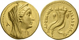 Ptolemy II Philadelphos, 285 – 246 BC. In the name of Arsinoe II. Octodrachm, Alexandria 253/2-246, AV 27.79 g. Diademed and veiled head of the deifie...