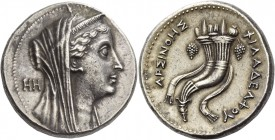 Ptolemy II Philadelphos, 285 – 246 BC. In the name of Arsinoe II. Decadrachm, Alexandria circa 253/2-246, AR 35.69 g. Veiled and diademed head of deif...