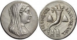 Ptolemy III Euergetes, 246 – 222. In the name of Berenice II. Pentakaidecadrachm, Alexandria (?) 244-222, AR 52.33 g. Draped and veiled bust of Bereni...
