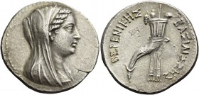 Ptolemy III Euergetes, 246 – 222. In the name of Berenice II. Tetradrachm, Alexandria circa 244-222, AR 13.70 g. Veiled and diademed head of Berenice ...