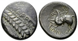 Noricum AR Tetradrachm, COPPO 