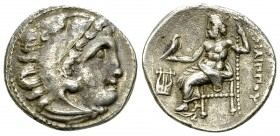 Philippos III AR Drachm, Colophon 