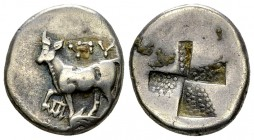 Byzantion AR Drachm, c. 387/6-340 BC 