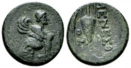 Chios AE17, c. 190-84 BC 