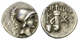 Kaunos AR Hemidrachm, c. 166-100 BC 