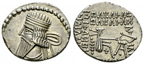 Artabanos II AR Drachm 