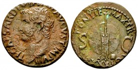 Tiberius AE As, rudder and globe reverse 
