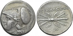 SICILY. Syracuse. Fifth Democracy (214-212 BC). 8 Litrai.