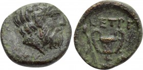 KINGS OF THRACE (Odrysians). Ketriporis (Circa 356-352/1 BC). Ae.