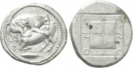 MACEDON. Akanthos. Tetradrachm (Circa 470-430 BC). Di-, magistrate.