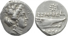 "MACEDON. ""The Macedonians."" Struck under Philip V or Perseus (Circa 187-168 BC). Tetrobol. Amphipolis."