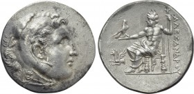 KINGS OF MACEDON. Alexander III 'the Great' (336-323 BC). Tetradrachm. Assos.