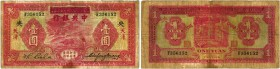 BANKNOTEN. China. Central Bank of China (National). 1 Yuan o. J. (altes Datum 1934). TIENTSIN. Pick 205Ab. Selten / Rare. IV / Fine. (~€ 175/USD 200)...