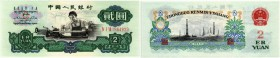 BANKNOTEN. China. Volksrepublik China. 2 Yuan 1960. Pick 10a. Selten in dieser Erhaltung / Rare in this condition. I / Uncirculated. (~€ 265/USD 305) ...