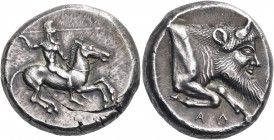 SICILY. Gela. Circa 490/85-480/75 BC. Didrachm (Silver, 19 mm, 8.65 g, 10 h). Nude and bearded warrior riding right on prancing horse; wearing high he...