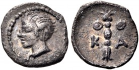 SICILY. Katane. Circa 415/3-404 BC. Hexas (Silver, 7 mm, 0.11 g, 9 h). Head of a youthful, beardless satyr to left. Rev. K A Vertical thunderbolt flan...