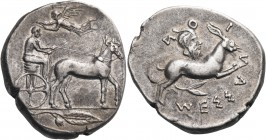 SICILY. Messana. Circa 438-434 BC. Tetradrachm (Silver, 28 mm, 17.14 g, 9 h). Charioteer driving biga of mules walking to right; above, Nike flying le...