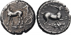 SICILY. Messana. Circa 420-413 BC. Tetradrachm (Silver, 26 mm, 16.95 g, 5 h). [ΜΕΣΣΑΝA] The Nymph Messana, wearing long chiton and holding goad and re...