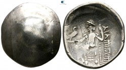 Eastern Europe. Imitations of Alexander III and his successors. Imitation of Philip III of Macedon 200-100 BC. Tetradrachm AR
