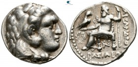 Kings of Macedon. Uncertain mint. Philip III Arrhidaeus 323-317 BC. In the name and types of Alexander III. Struck under Laomedon. Tetradrachm AR