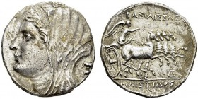 Hieron II, 270-215 BC. Silver 16 Litrai 240-215 BC. In name of Philistis. Obv. Diademed and veiled head of Philistis left, cup behind. Rev. ΒΑΣΙΛΙΣΣΑΣ...