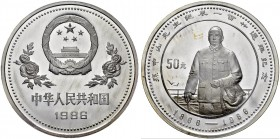Silver 50 Yuan 1986. 120th anniversary of Sun Yat Sen birth. KM 147. AR. 155.50 g. PROOF