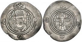 ARAB-SASANIAN, 'ABD AL-'AZIZ B. 'ABDALLAH, Drachm, TART (Tawwaj) 74h. Weight: 3.65g Reference: SICA 1, 390. Scratch on reverse, about very fine and ra...