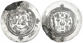ARAB-SASANIAN, KHALID B. ABI KHALID, Drachm, GD (Jayy) 83h. Weight: 3.80g References: SICA 1, 302; SCC 190. Cleaned, portion of edge broken away and r...