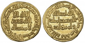 UMAYYAD, TEMP. AL-WALID I (86-96h), Dinar, 87h. Reverse: point below b of sab'a. Weight: 4.28g References: Walker 198; ICV 165. Good extremely fine an...