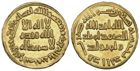 UMAYYAD, TEMP. AL-WALID I (86-96h), Dinar, 90h. Reverse: point below d of duriba. Weight: 4.27g References: Walker 201; ICV 168. Better than extremely...