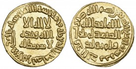 UMAYYAD, TEMP. AL-WALID I (86-96h), Dinar, 94h. Weight: 4.26g References: Walker 207; ICV 176. Good extremely fine, with some lustre