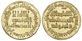 UMAYYAD, TEMP. SULAYMAN (96-99h) OR 'UMAR (99-101h), Dinar, 99h. Weight: 4.25g References: Walker 214; ICV 186. Extremely fine or better, with some lu...