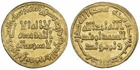UMAYYAD, TEMP. 'UMAR (99-101h), Dinar, 100h . Weight: 4.24g References: Walker 216; ICV 189. Good extremely fine and lustrous