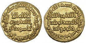UMAYYAD, TEMP. 'UMAR (99-101h) OR YAZID II (101-105h), Dinar, 101h. Reverse: point below b of duriba. Weight: 4.25g References: Walker 218; ICV 192. E...