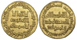 UMAYYAD, TEMP. YAZID II (101-105h), Dinar, 102h. Weight: 4.28g References: Walker 219; ICV 195. Extremely fine