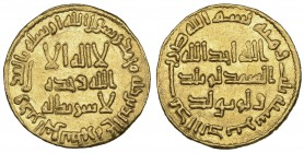 UMAYYAD, TEMP. YAZID II (101-105h), Dinar, 103h . Weight: 4.26g References: Walker 220; ICV 196. Extremely fine