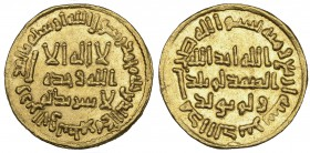 UMAYYAD, TEMP. YAZID II (101-105h), Dinar, 104h. Weight: 4.28g References: Walker 223; ICV 198. Good extremely fine and lustrous