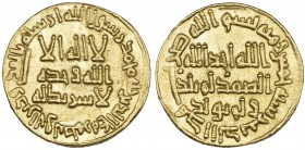 UMAYYAD, TEMP. YAZID II (101-105h) OR HISHAM (105-125h), Dinar, 105h. Reverse: point below b of duriba in margin. Weight: 4.29g References: Walker 224...