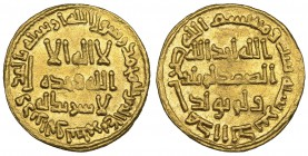 UMAYYAD, TEMP. HISHAM (105-126h), Dinar, 106h. Weight: 4.27g References: Walker 226; ICV 200. Extremely fine with some lustre