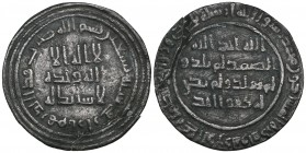 UMAYYAD, TEMP. AL-WALID I (86-96h), Dirham, Arran 90h. Weight: 1.72g Reference: Klat 27. Clipped, part of edge broken and repaired, obverse somewhat p...