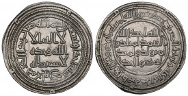 UMAYYAD, TEMP. AL-WALID I (86-96h), Dirham, Hulwan 91h. Weight: 2.89g Reference: Klat 280. Almost extremely fine