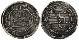 UMAYYAD, TEMP. IBRAHIM (126-127h) OR MARWAN II (127-132h), Dirham, al-Kufa 127h. Obverse: in border: five pairs of annulets. Weight: 2.92g Reference: ...