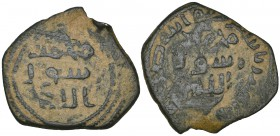 UMAYYAD Fals, Anbulus (probably Nablus in Filastin), undated. Obverse: In field: Muhammad | rasul | Allah . Weight: 3.05g References: cf SNAT IVa, 254...