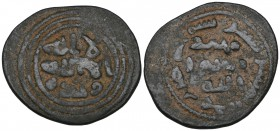 UMAYYAD. Fals, Baysan, undated. Reverse: without fi before mint-name. Weight: 3.90g Reference: SNAT IVa, 263. About very fine