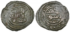 UMAYYAD Fals, Jerash, undated. Weight: 3.67g References: SNAT IVa, 277; Album A180 RRR . Very fine and rare