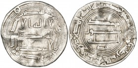 ABBASID, TEMP. AL-MANSUR (136-158h), Dirham, al-Basra 140h. Reverse: In field: 'Abd below. Weight: 2.34g Reference: Lowick 988. Buckled flan, fine to ...