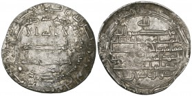 ABBASID, AL-MA'MUN (194-218h), Dirham, al-Muhammadiya 202h. Reverse: citing the Shi'ite al-Rida as heir to the caliphate. Weight: 2.93g References: Lo...