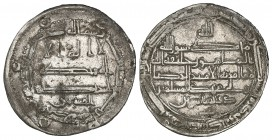 ABBASID, AL-MA'MUN (194-218h), Dirham, al-Muhammadiya 204h. Reverse: citing the Shi'ite al-Rida as heir to the caliphate. Weight: 2.91g References: Lo...